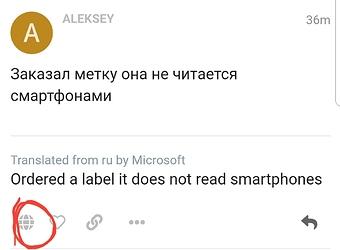 Screenshot_20200208-073032_Chrome